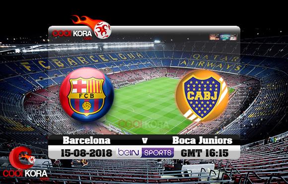 مشاهدة مباراة برشلونة وبوكا جونيورز اليوم 15-8-2017 في كأس خوان غامبر