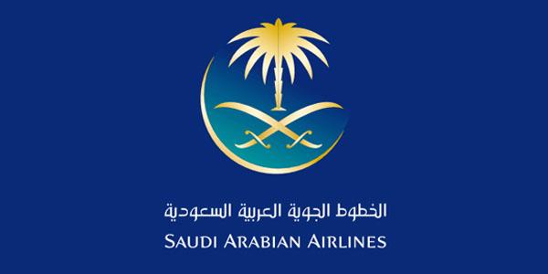 رقم خدمة عملاء فروع الخطوط السعودية المجانى للاستفسار 1443