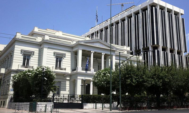 Διαψεύδει το Υπουργείο Εξωτερικών το δημοσίευμα για τουρκική επιχείρηση στην Αλεξανδρούπολη