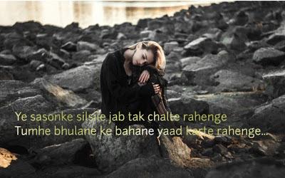Sad Love Emotional Shayri
