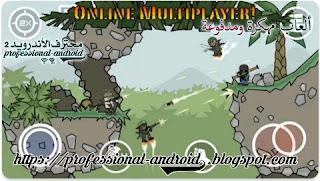 تحميل لعبة ميني ميليشيا Mini Militia مهكرة جاهزة آخر إصدار للأندرويد.