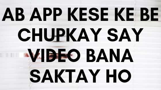 https://www.kaleemullahpro.com/2019/06/kese-ke-be-khofyia-video-banao.html