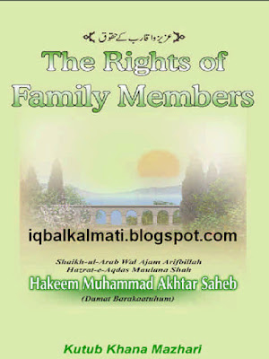 The Rights of Family Members by Maulana Hakeem Akhtar
