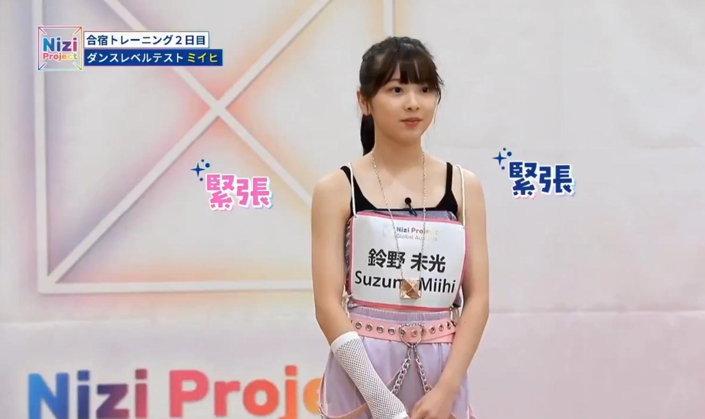All About GIRLS' K-POP: 【NIZI PROJECT 3話】韓国行きをかけ合宿に臨む26人の合格者たち…ダンス評価でJYP練習生の ミイヒ(鈴野未光)が抜群の魅力を発揮