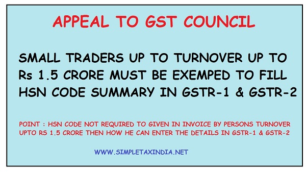 EXEMPTION FROM HSN CODE SUMMARY IN GSTR-1 GSTR-2 | SIMPLE TAX INDIA