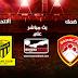 مشاهدة مباراة الاتحاد وضمك بث مباشر بتاريخ 13-09-2019 الدوري السعودي
