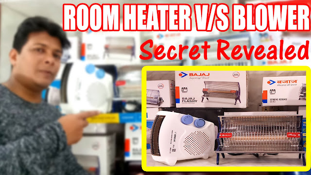 Room Heater Or Blower