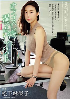 [ซับไทย] Office Lady [FHD]