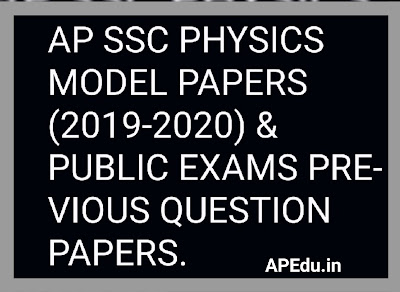 AP SSC PHYSICS MODEL PAPERS (2019-2020) & PUBLIC EXAMS PREVIOUS QUESTION PAPERS.