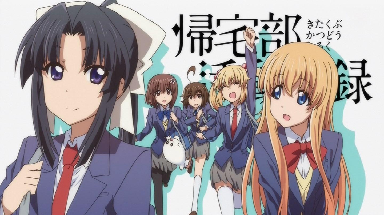 Anime Kitakubu Katsudou Kiroku
