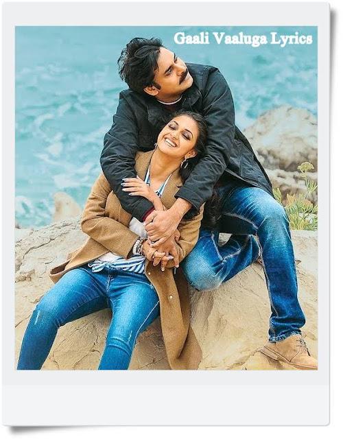 Anirudh Ravichander • Gaali Vaaluga Lyrics • PDF DOWNLOAD