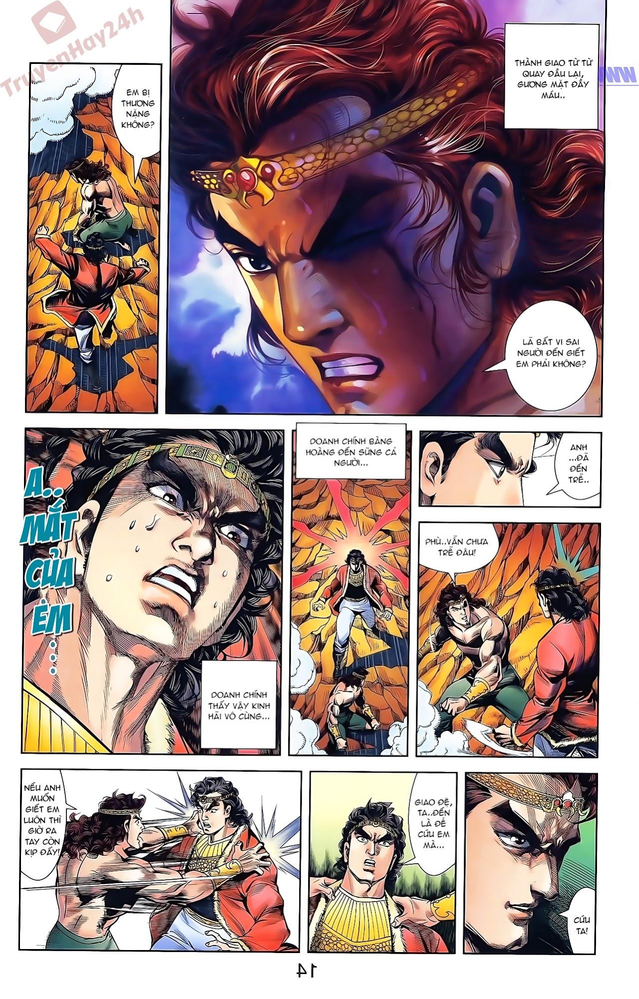 Tần Vương Doanh Chính chapter 45 trang 12