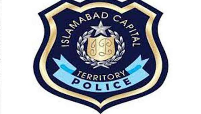 Islamabad CTD / Counter Terrorism Department Jobs 2021 - Islamabad Police Jobs 2021
