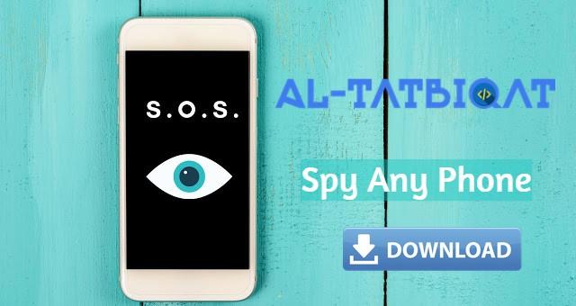 افضل تطبيق للتجسس على اي هاتف تريده في العالم حصري 2020