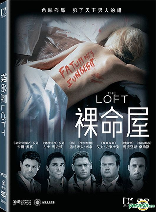 18+ Loft (2014) Hindi Dubbed 720p BluRay 9900MB Download