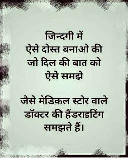 hindi suvichar wallpaper22