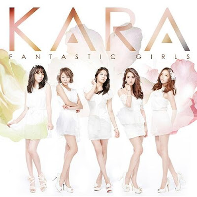 KARA – Fantastic Girls [Type C Limited Edition] (Japanese) (ITUNES PLUS AAC M4A)