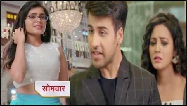 Future Story : Kuhu turn Kunal's silly puppet Abeer Mishti tense in Yeh Rishtey Hai Pyaar Ke