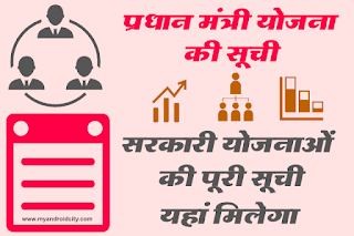 result sarkari yojana 2019 jharkhand, sarkari yojana jharkhand, sarkari yojana list 2019, sarkari yojana 2018, sarkari yojana online, sarkari yojana app, sarkari yojana csc, sarkari yojanayen, sarkari yojana website, sarkari yojana .com, sarkari yojana 2019, sarkari yojana awas, sarkari yojana application, sarkari yojana and development, sarkari yojana ayushman bharat yojana, sarkari yojana aadhar, sarkari yojana ac, sarkari yojana ap 2019, sarkari yojana ap, sarkari yojana assam, the sarkari yojana, sarkari yojana bharti, sarkari yojana bpl, sarkari yojana business plan, sarkari yojana book, sarkari yojana baccho ke liye sarkari yojana bihar, sarkari yojana beti ke liye, sarkari yojana bataye, sarkari yojana batao, sarkari yojana beti bachao beti padhao, sarkari yojana card, sarkari yojana club, sarkari yojana cg, sarkari yojana com scooty yojana, sarkari yojana csc aadhar, sarkari yojana club, ayushman bharat, sarkari yojana caste certificate, sarkari yojana current affairs, sarkari yojana central government, cg sarkari yojana 2019, cg sarkari yojana, cg sarkari yojana, 2018, cg me sarkari yojana, sarkari yojana details, sarkari yojana dikhao, sarkari yojana delivery, sarkari yojana delhi, sarkari yojana dikhaye, sarkari yojana digipay, , sarkari yojana uk, sarkari yojana uidai, sarkari yojana up 2018,