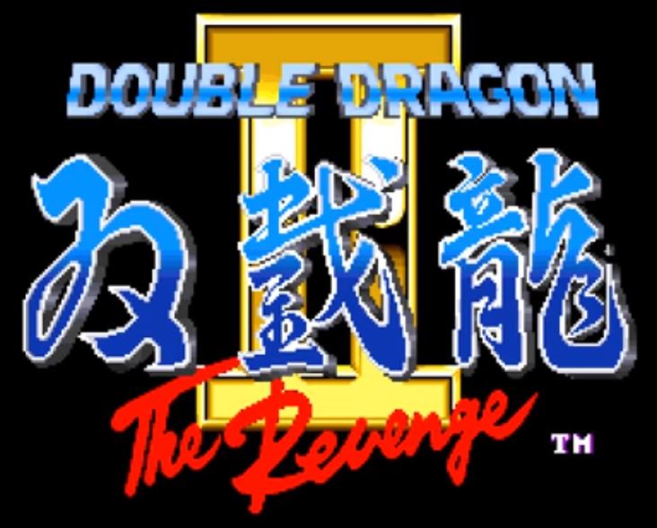 The Edge: Double Dragon II (Atari VCS)