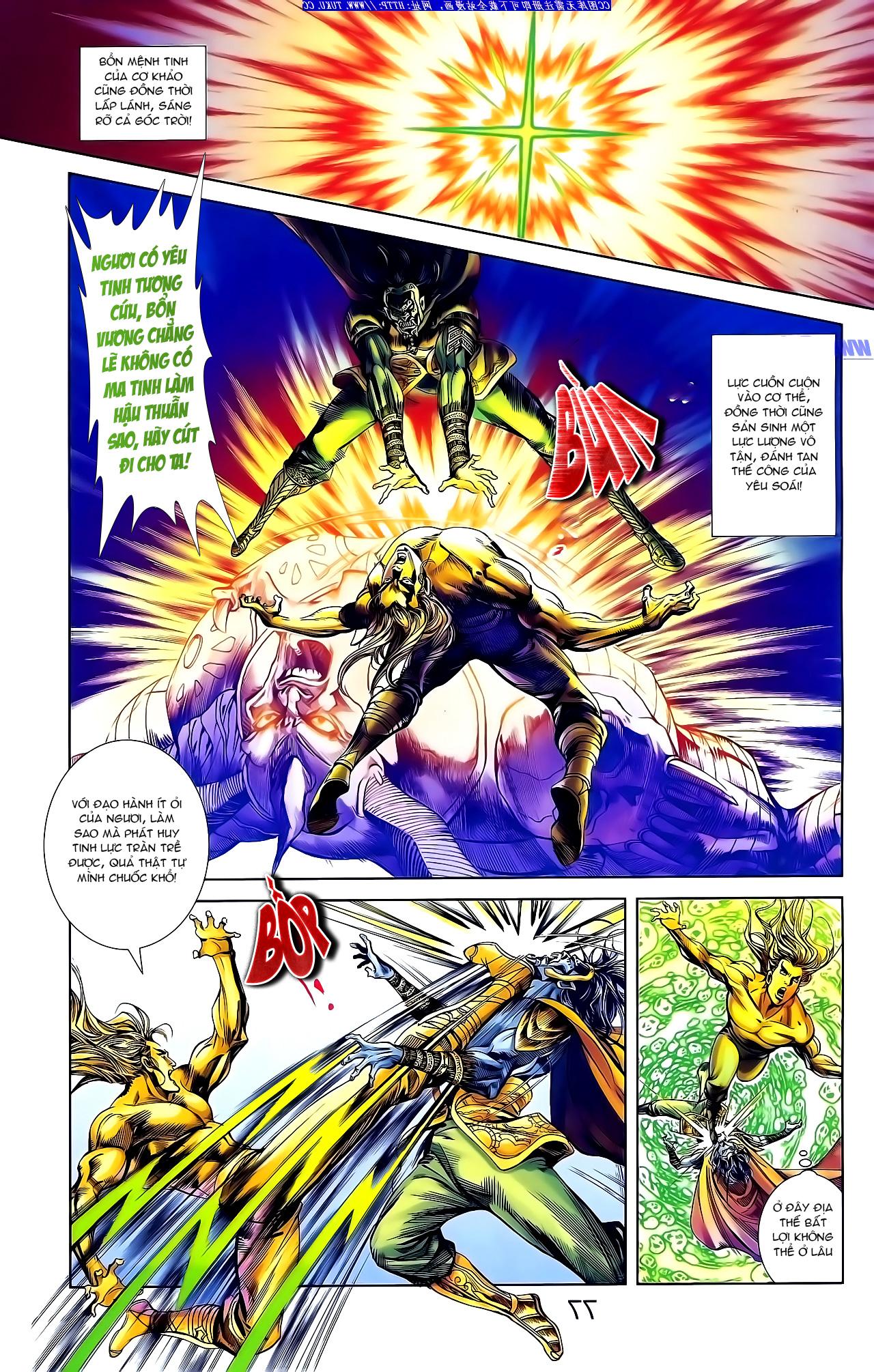 Cơ Phát Khai Chu Bản chapter 148 trang 12