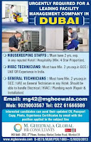 Facility Management Company Vacancy