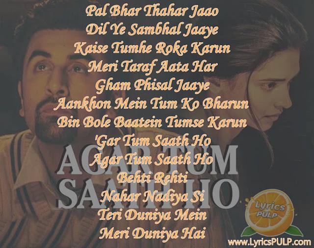 Pal Bhar Theher Jao Lyrics • Tamasha • Arijit Singh & Alka Yagnik
