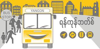 Yangon Bus (YBus) 2.1.1 APK