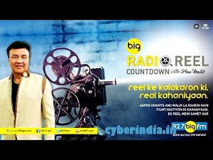 Big Radio Reel Countdown With Anu Malik