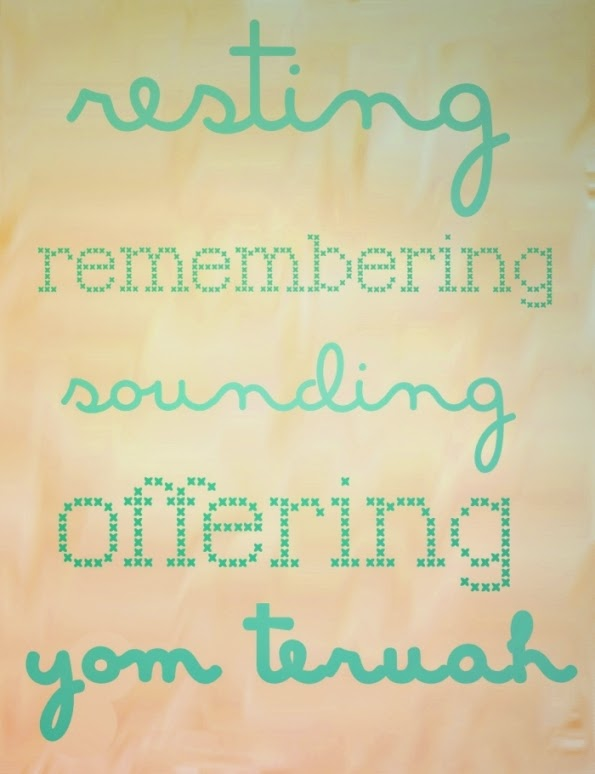 Resting. Remembering. Sounding. Offering. Yom Teruah | Land of Honey
