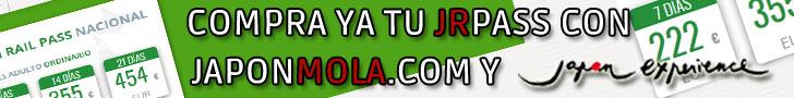 ¡Colabora con Japón Mola! comprando tu JRPass a través de este enlace!