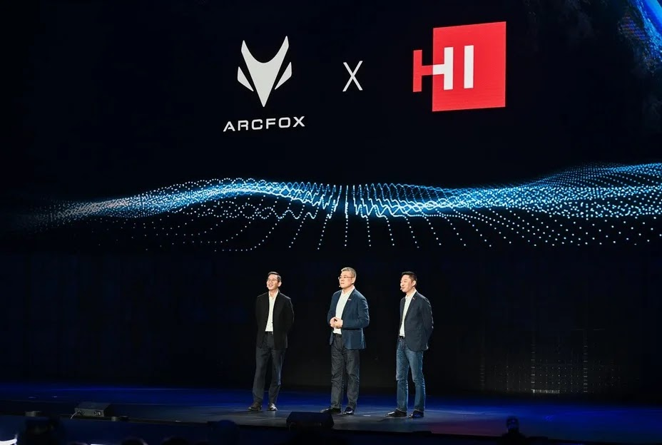 Huawei Unveils Co-Branded Intelligent Vehicle