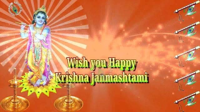 Krishna janmashtami greeting messages