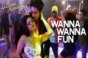Wanna Wanna Fun