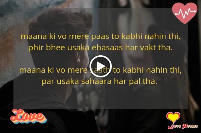 sad love quotes hindi, सॅड लव कोट्स हिन्दी, with images 2020