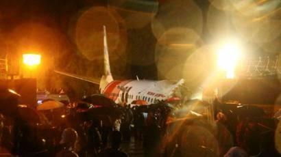 Kerala Plane Crash: कोझीकोड अंतरराष्ट्रीय हवाई अड्डे पर दुर्घटना