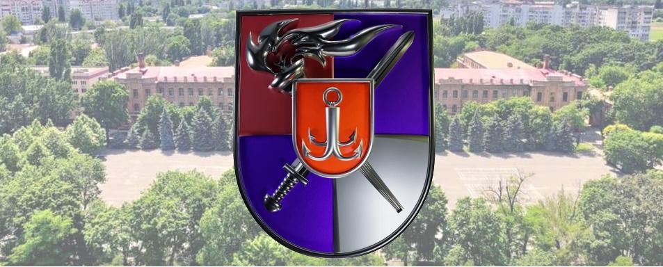 Одеська військова академія отримала нову емблему