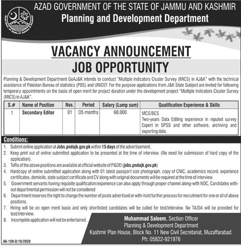 Planning And Development Department Jobs Advertisement in Pakistan - Online Apply - jobs.pndajk.gov.pk