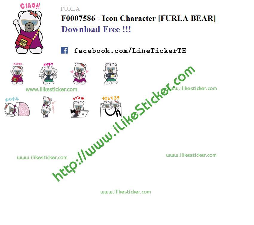 Icon Character [FURLA BEAR]