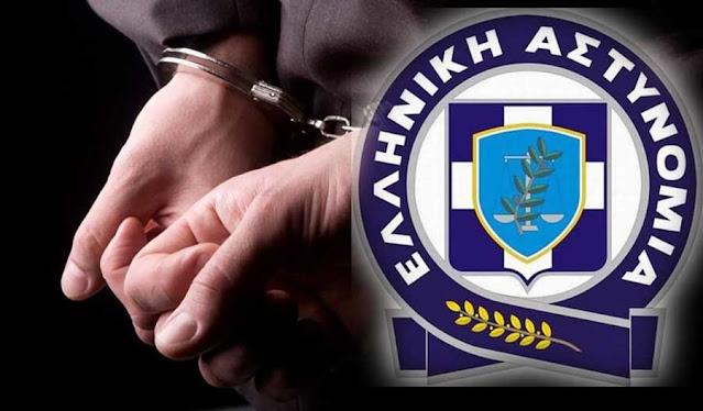 Έντεκα συλλήψεις στην Αργολίδα για διάφορα αδικήματα