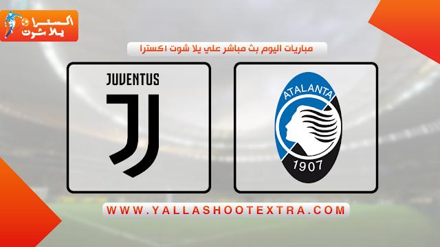 مباراة يوفنتوس و اتالانتا 23-11-2019 في الدوري الايطالي