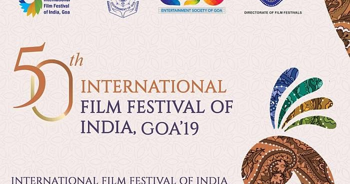 Image result for 50th iffi logo