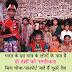 यहां के राजा की हैं 60 बीवियां, खाता है म्यांमार में, सोता है भारत में