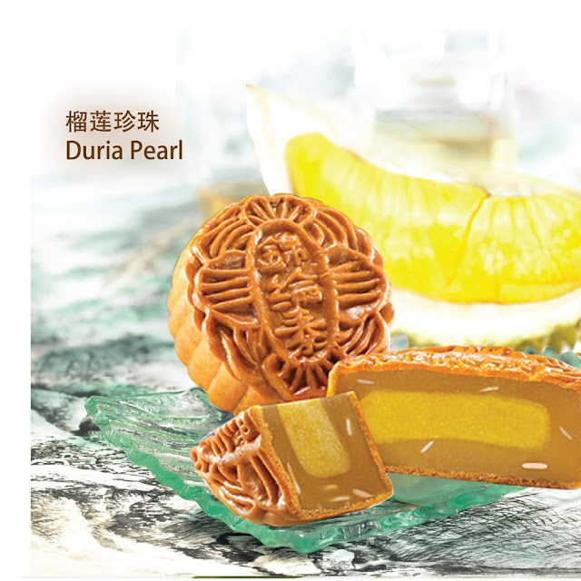 Shopee Mid Autumn Festival Mooncake Promotion Penang Blogger Influencer Kam Lun Tai