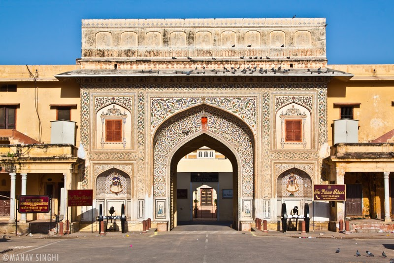 Atish Pol (Stable Gate) Is also being used for Entry and Exit From The City Palace Compound Jaipur.