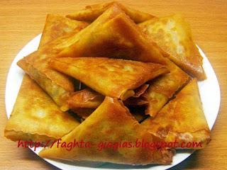 Τρίγωνα πιτάκια με καλοκαιρινά κηπευτικά - από «Τα φαγητά της γιαγιάς»