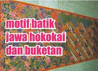 motif batik jawa hokokai