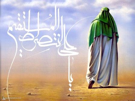 Kemajuan Pemerintahan Ali Bin Abi Thalib