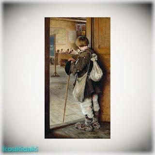 Πίνακας ζωγραφικής Nikolai Bogdanov-Belsky (At the School Door, Στην πόρτα του σχολείου, 1897)