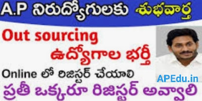 AP Unemployment Alert: Outsourcing Jobs Registration Process!